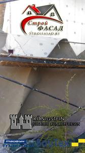 Отделка фасада Гибким песчаником и клинкером (пос.Свилочь)