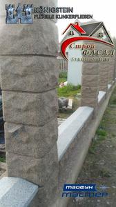 Установка забора и отделка гранитной крошкой Deco NK (Заславль)