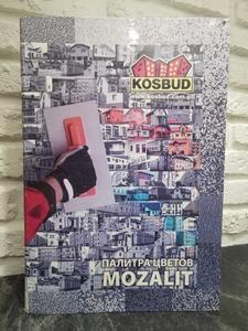 KOSBUD Польша MOZALIT – мозаичная штукатурка (мелкозернистая)