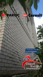 Утепление фасада дома под ключ (Заславль,Петришки)