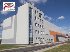 Утепление фасада под КЛЮЧ частный производственный цех ООО «Пластикон»