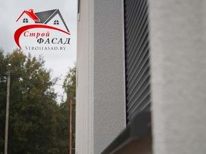 Утепление под КЛЮЧ Прилепы(Раубичи), Prilepy, Смолевичский район, Минская область,усадебный дом